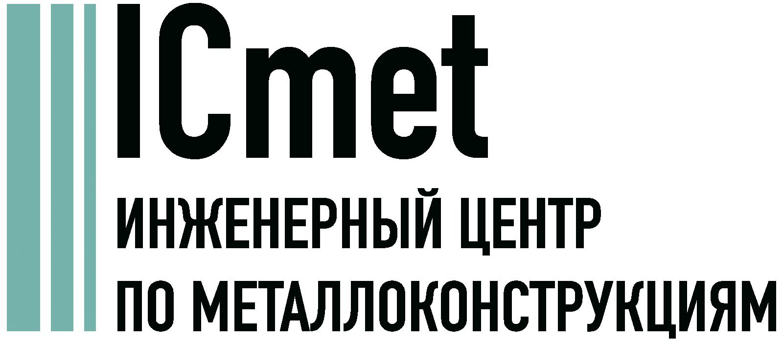 Проектирование металлоконструкций в Самаре